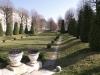 Градини - 1