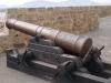 Отбраната - 2