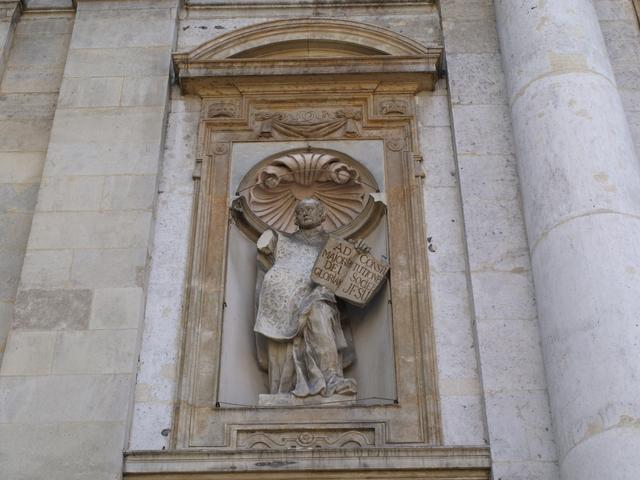 Св. Петър и Павел - 6