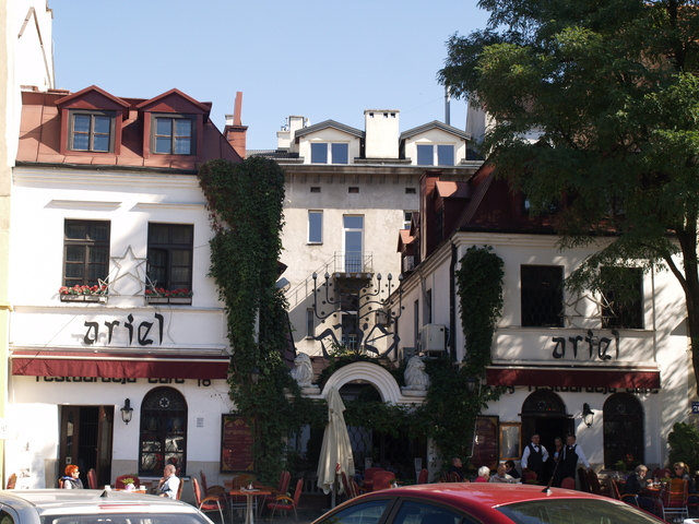 Улица Широка - 6