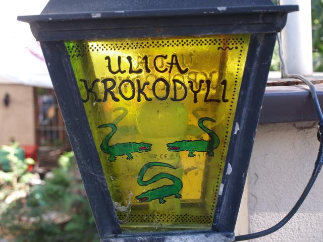 Улица Широка - 10