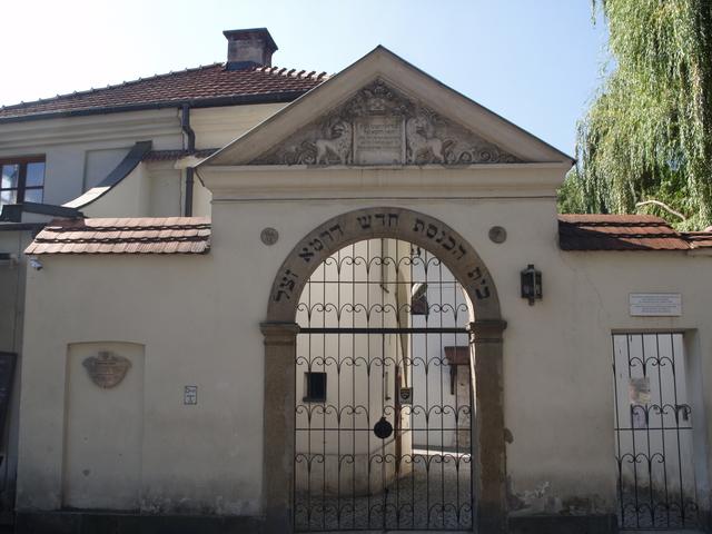 Гробището - 1