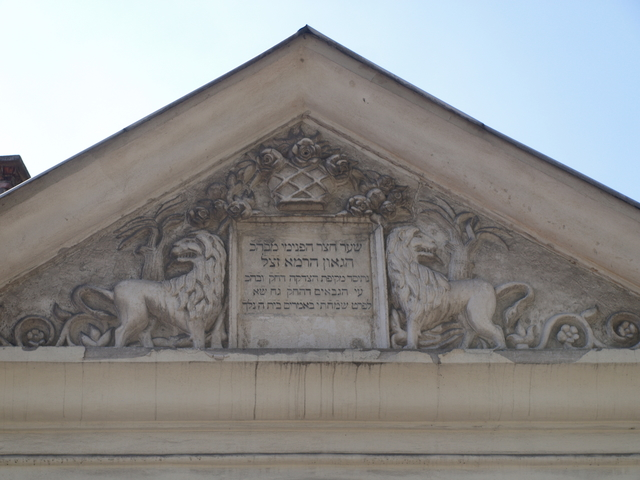 Гробището - 2