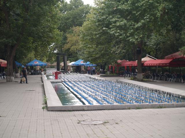Паркът - 7