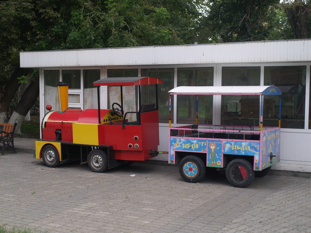 Паркът - 13