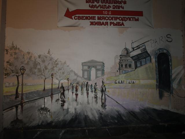 Графити - 5
