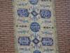 Синята джамия - 11