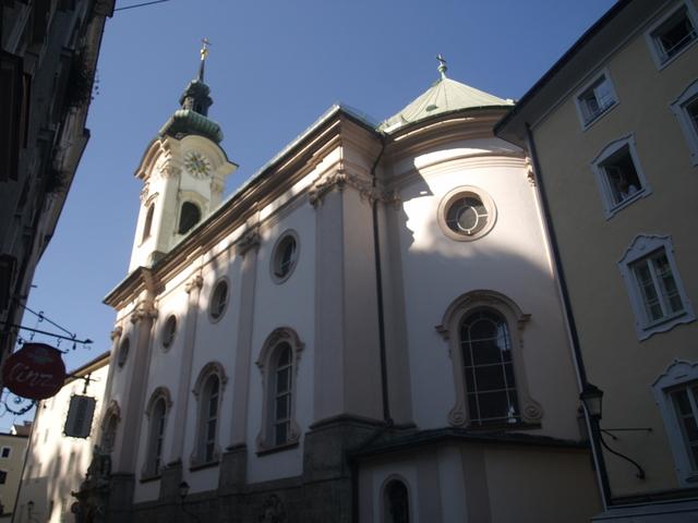 Гробищната църква - 1