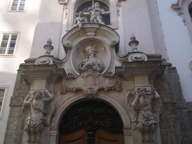 Гробищната църква - 2