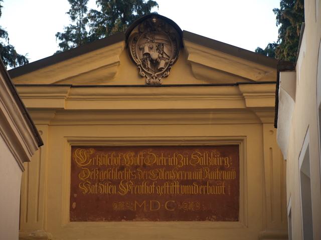 Гробищната църква - 7