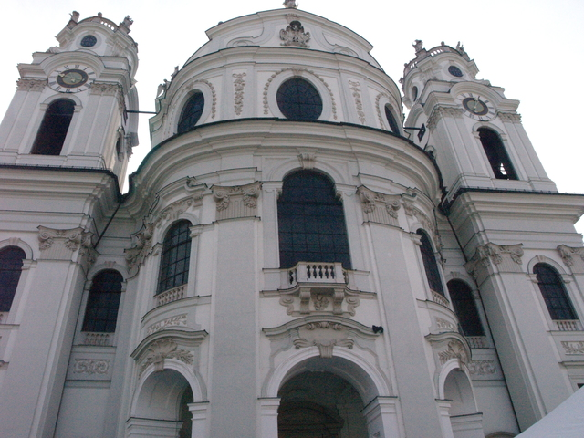 Св. Анна - 1