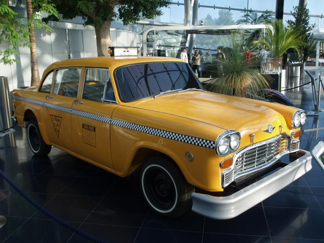 Автомобили - 1