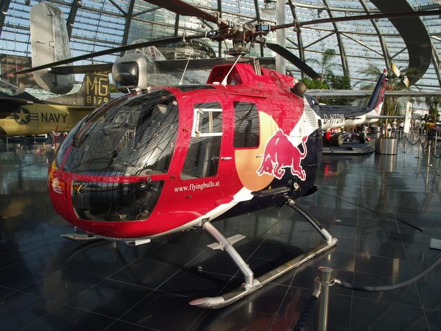 Хеликоптери - 1