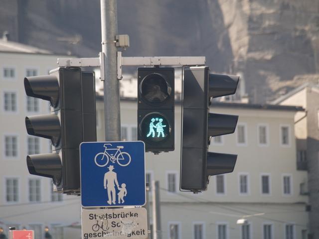 Светофари - 2