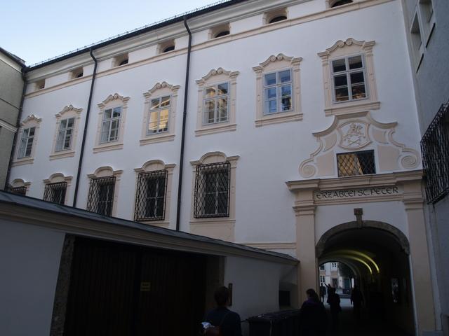 Манастирът - 1