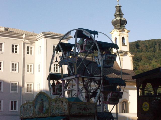 Площад - 3
