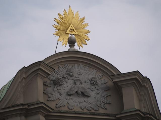 Йезуитската църква - 2
