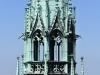 Кулата - 9