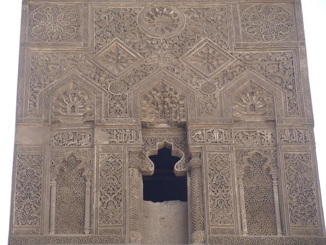 Джамията - 7