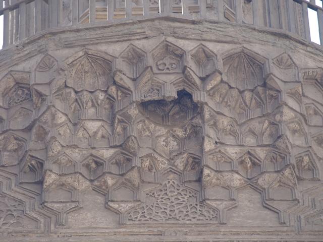 Джамията - 9