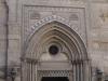 Джамията - 5
