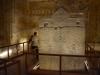 Гробницата - 6