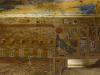 Гробницата - 11