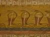 Гробницата - 13