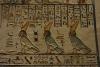 Фараонът - 18