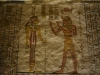 Фараонът - 1