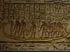 Фараонът - 17