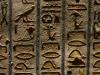 Гробницата - 12