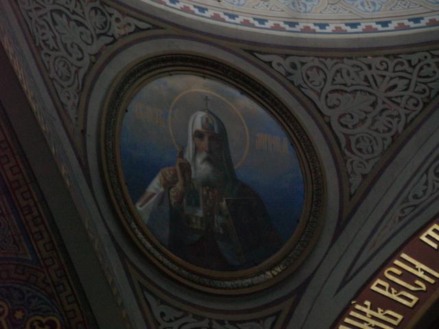 Руската църква - 8