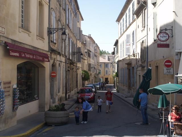 Улиците - 1