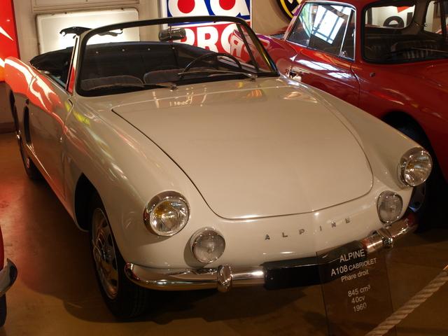 1960-те - 1