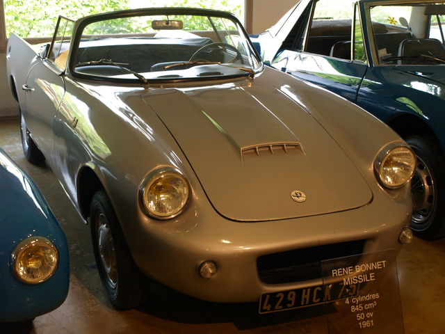 1960-те - 5