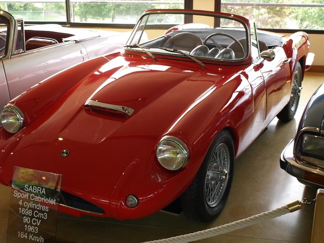 1960-те - 6