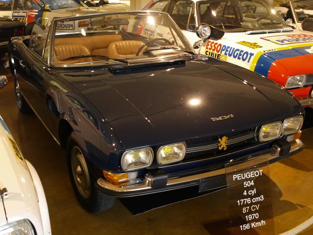 1970-те - 1
