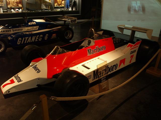 Формула - 2