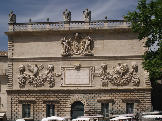 Фасадата - 1