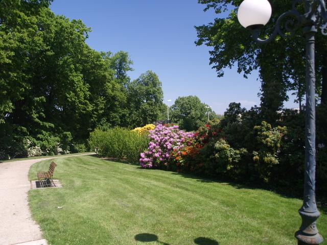 Градините - 2