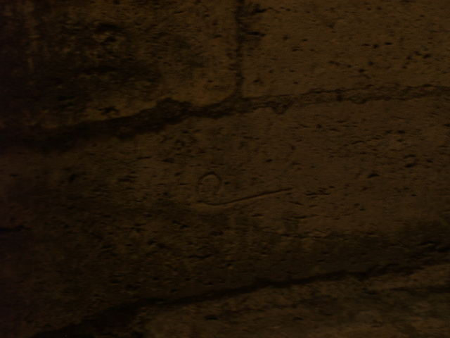 Стените - 18
