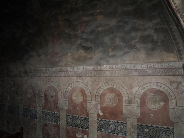 Криптата - 4