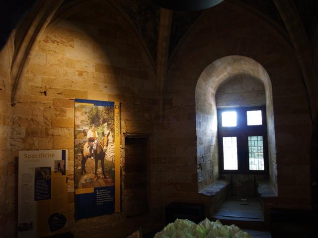 Замъкът - 11