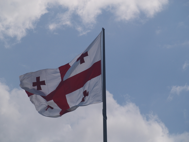 Знамето