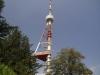 Кулата - 2