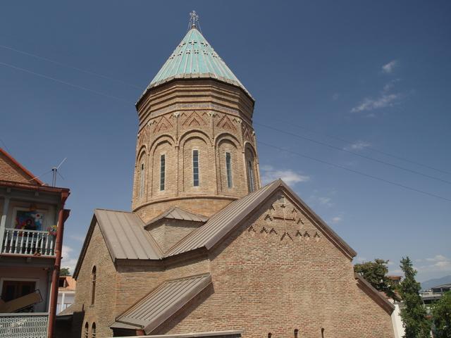 Арменската - 2
