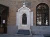 Арменската - 7