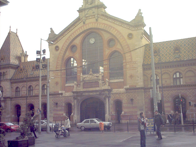 Ж.п. гарата