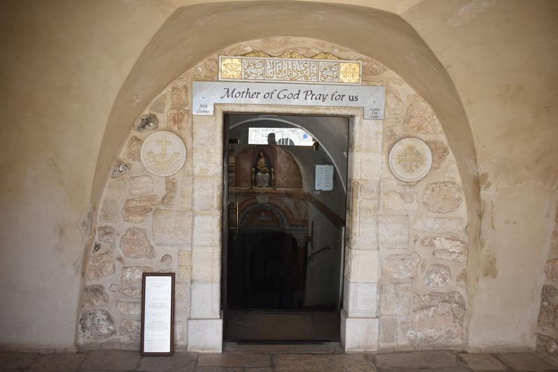 Входът